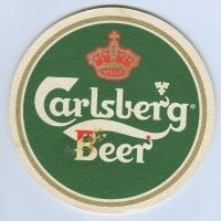 Carlsberg alátét B oldal
