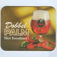 Palm alátét A oldal