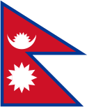 np.png zászló source: wikipedia.org
